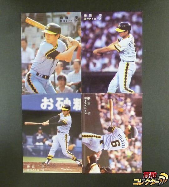 カルビー プロ野球 カード 1978年 藤田平 阪神タイガース