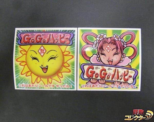 ビックリマン 2000 第9弾 GoGoハッピーシール 大福太陽 福陽気妃_1