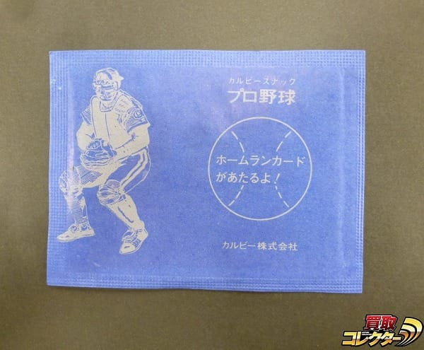 カルビー 野球スナック プロ野球選手 カード 1977年 未開封