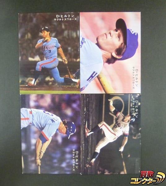カルビー プロ野球 カード 78年 D・ヒルトン ヤクルトスワローズ