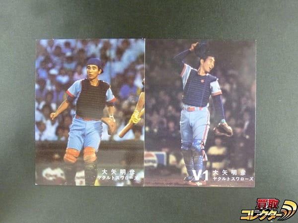 カルビー プロ野球 カード 78年 大矢明彦 ヤクルト V1 2種