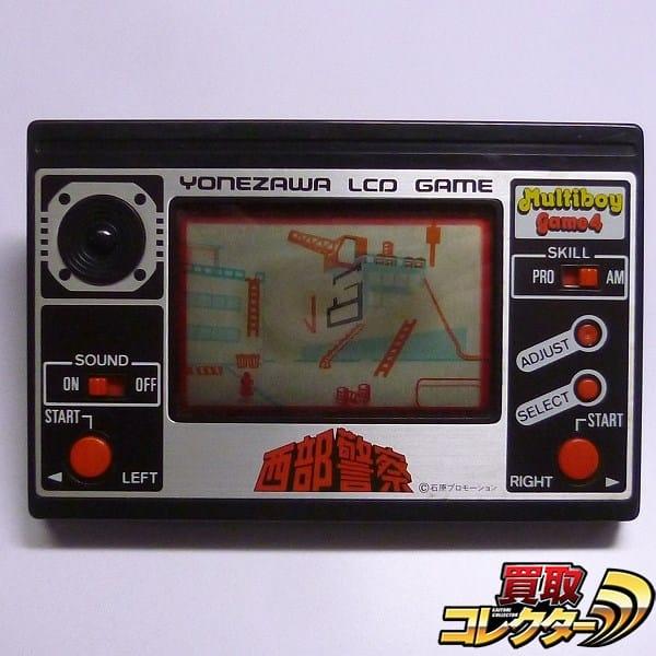 ヨネザワ LCDゲーム 西部警察 マルチボーイ ゲーム4_1