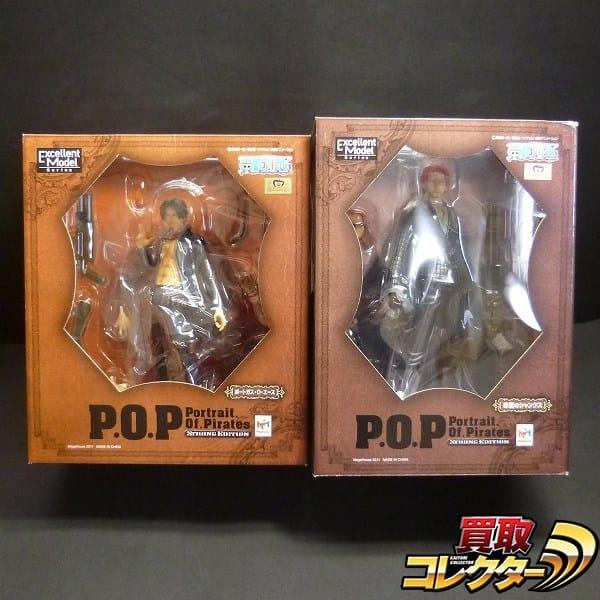 ワンピース P.O.P STRONG EDITION エース シャンクス / POP