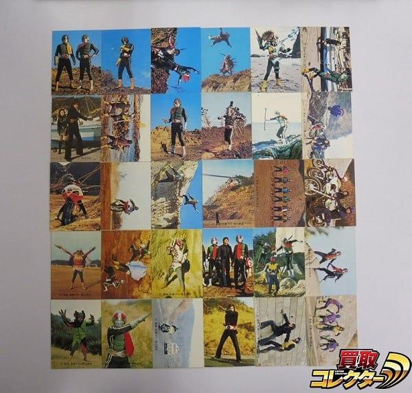 カルビー 当時物 旧 仮面ライダー カード 426-489 30枚