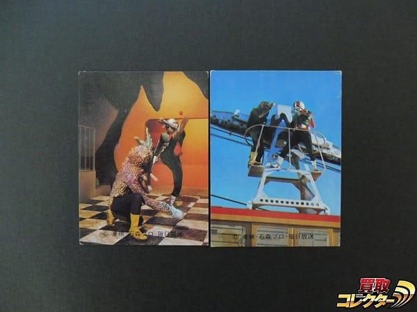 カルビー 当時 旧 仮面ライダー カード 528 KR21 536 NR21