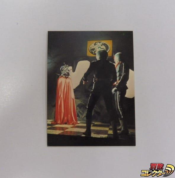 カルビー 当時物 旧 仮面ライダー カード 543 KR21 首領