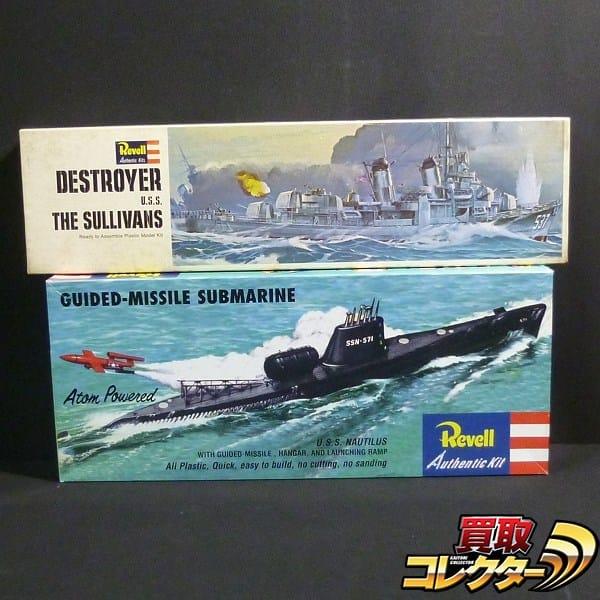レベル ミサイル駆逐艦 サリヴァンズ 原子力潜水艦 ノーチラス