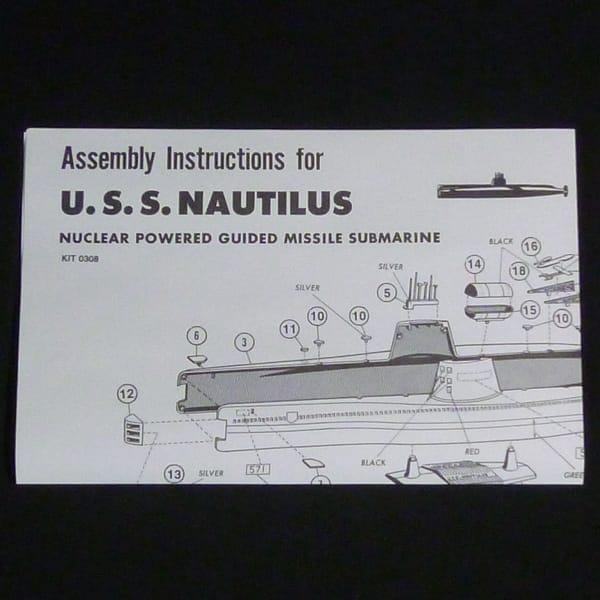 レベル ミサイル駆逐艦 サリヴァンズ 原子力潜水艦 ノーチラス_2