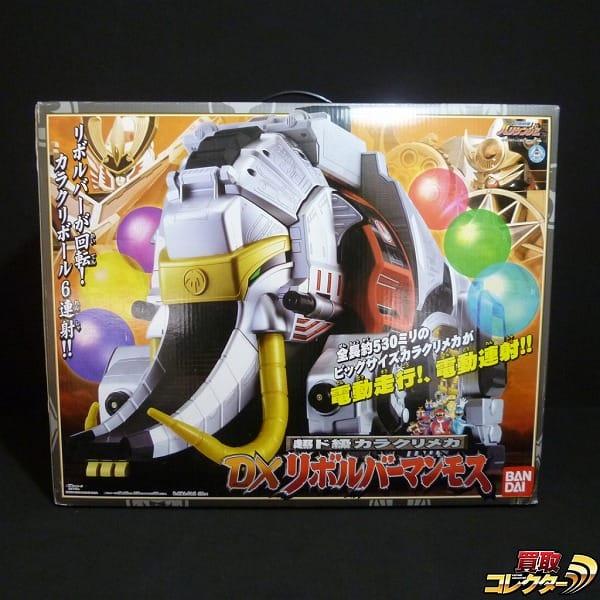 忍風戦隊ハリケンジャー DX リボルバーマンモス / カラクリメカ