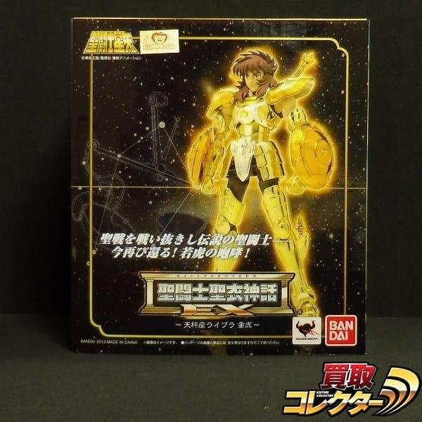 聖闘士聖衣神話EX 天秤座 ライブラ 童虎 / 聖闘士星矢