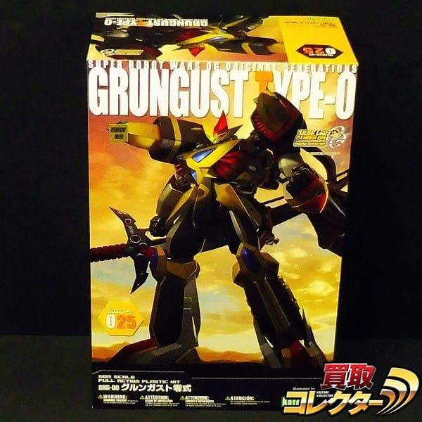 スーパーロボット大戦OG SRG-00 グルンガスト零式 プラモ