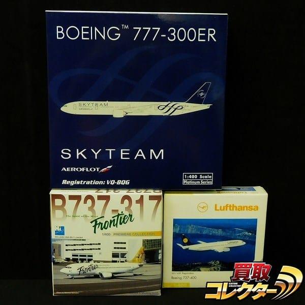 Phoenix ボーイング777-300ER スカイチーム エアロフロート 他