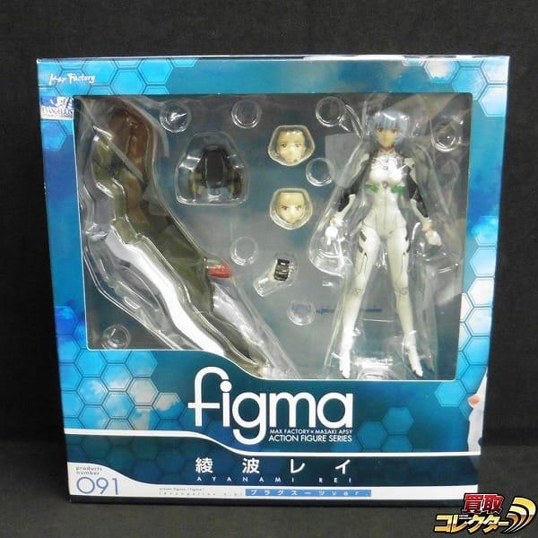 figma 091 新劇場版 エヴァ 綾波レイ プラグスーツ ver.