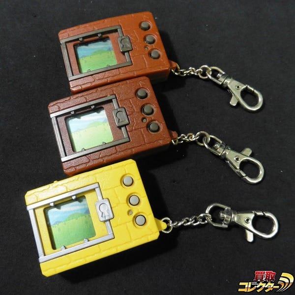 デジタルモンスター Ver.1 イエロー ブラウン / 初代 デジモン