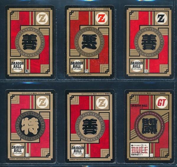 ドラゴンボール カードダス スーパーバトル ダブル キラ 6枚 / 353_2
