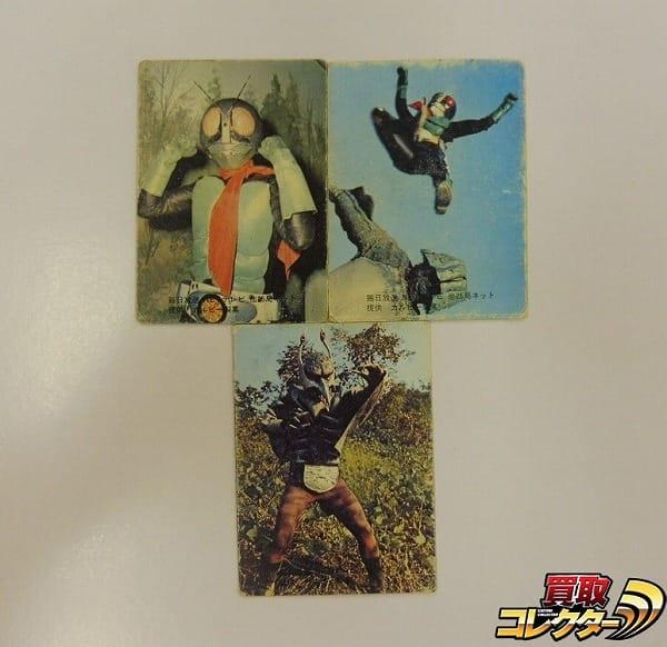 カルビー 当時物 旧 仮面ライダー カード 表25局 102 81 68