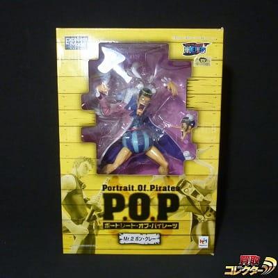 ワンピース P.O.P Mr.2 ボン・クレー / ベンサム POP ONE PIECE