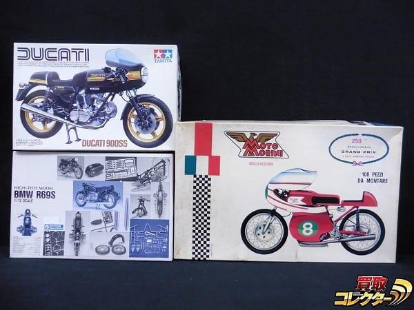 バイク 組み立てモデル まとめて ドウカティ900SS BMW R69S他