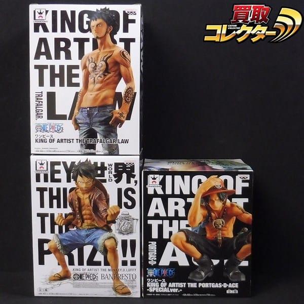 ワンピース KING OF ARTIST ルフィ エース ロー / ONEPIECE
