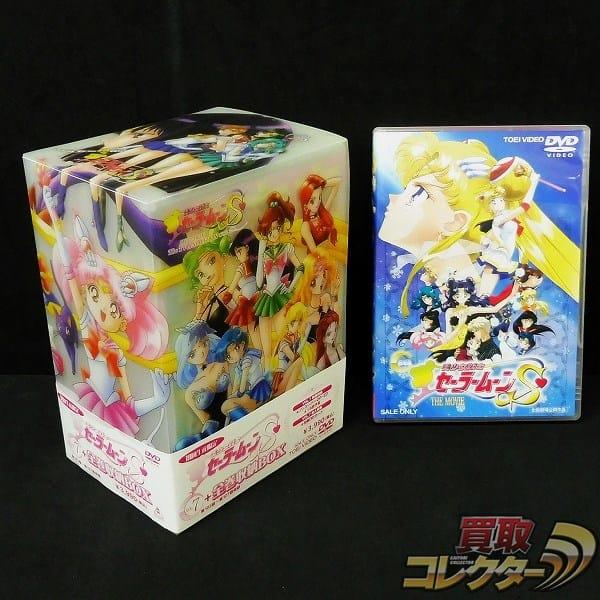 初回限定生産 セーラームーンS DVD 全巻7 収納BOX付+劇場版DVD