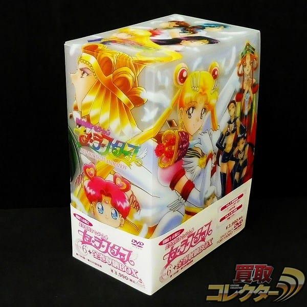 初回限定 セーラームーン セーラースターズ DVD 全巻6 収納BOX付