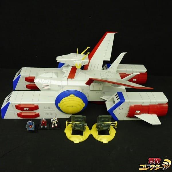 バンダイ フィギュア 1/400 ホワイトベース / 機動戦士ガンダム