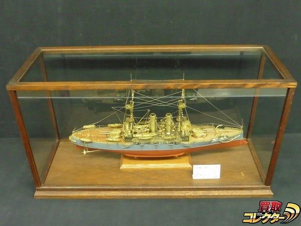 1/300 完成品 模型 軍艦 三笠 / 日本軍 敷島型 戦艦