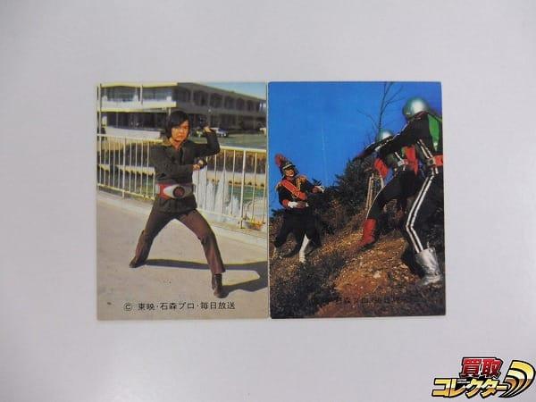 カルビー 当時物 旧 仮面ライダー カード No.498 KR21 530 NR21