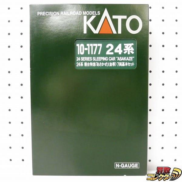 Nゲージ KATO 10-1177 24系寝台特急あさかぜ 金帯 7両基本セット