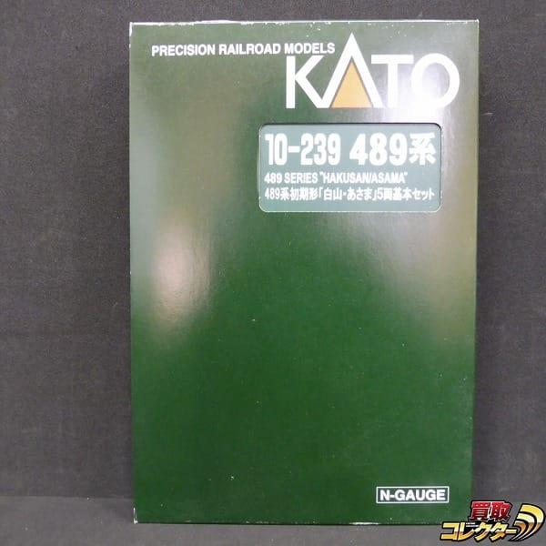 Nゲージ KATO 489系 初期形 「白山・あさま」 5両基本セット