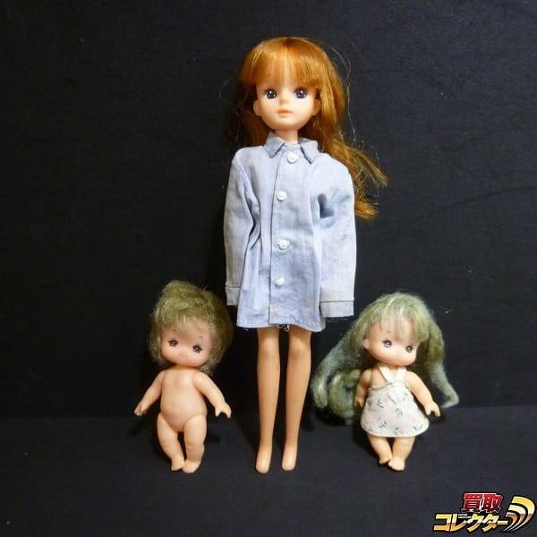 リカちゃん 人形 2代目 マキちゃん ミキちゃん 双子赤ちゃん