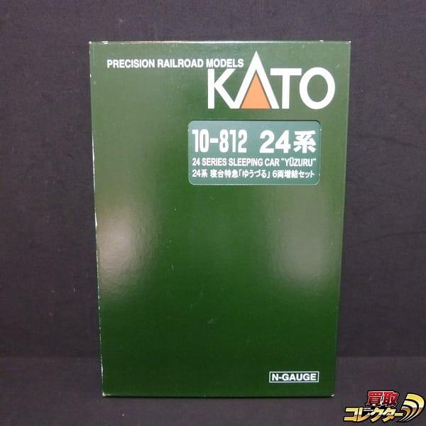 KATO Nゲージ 24系 寝台特急 ゆうづる 10-812 6両増結セット