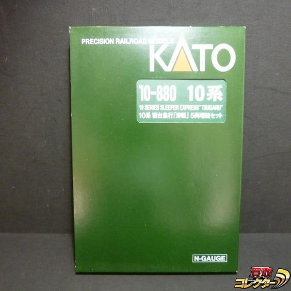 KATO Nゲージ 10系 寝台急行 津軽 10-880 5両増結セット