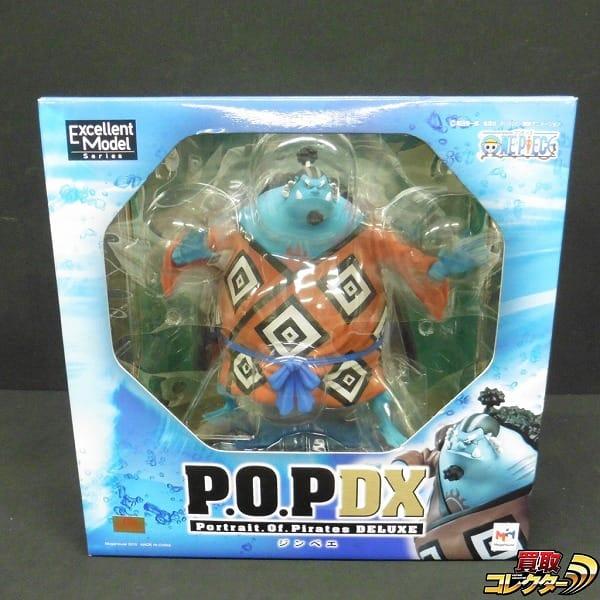 P.O.P ONE PIECE NEO-DX エクセレントモデル ジンベエ / POP