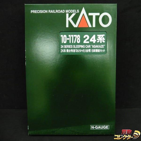 KATO Nゲージ 24系 寝台特急 あさかぜ 金帯 8両増結セット