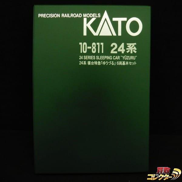 KATO 10-811 24系 寝台特急 ゆうづる 6両基本セット Nゲージ
