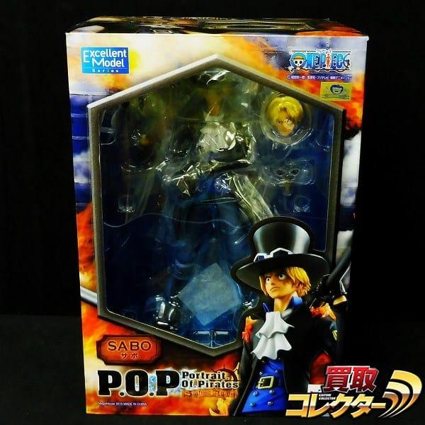メガホビ P.O.P ワンピース Sailing Again サボ / POP SABO