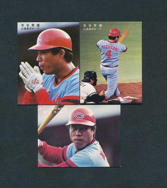 カルビー プロ野球 カード 1978年 水谷実雄 広島東洋カープ_2