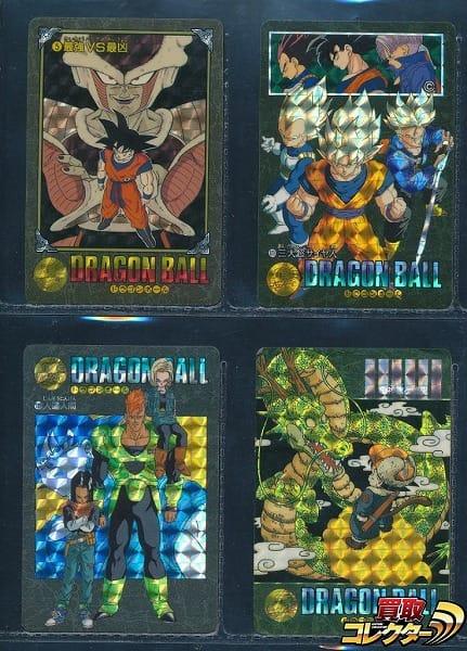 ドラゴンボール カードダス ビジュアルアドベンチャー 5 173 132
