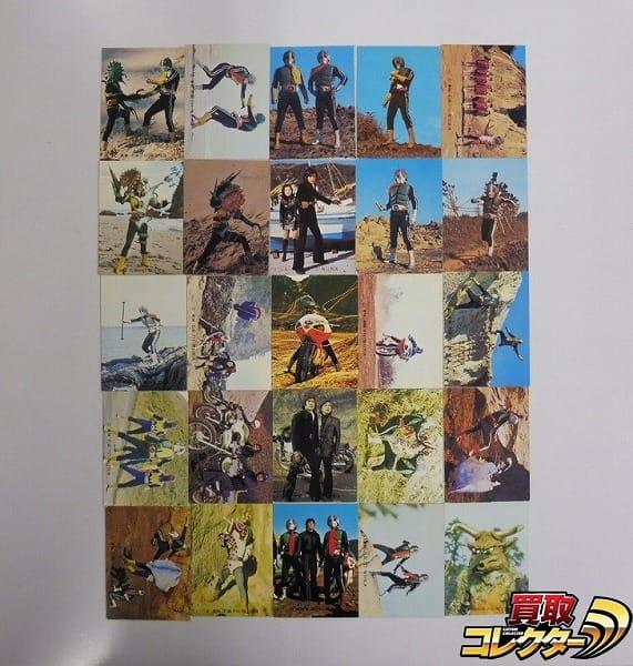 カルビー 当時物 旧 仮面ライダー カード 421-476 25枚 本郷猛