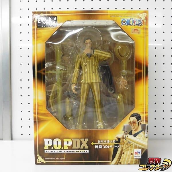 ワンピース P.O.P DX 海軍本部大将 黄猿 ボルサリーノ / POP