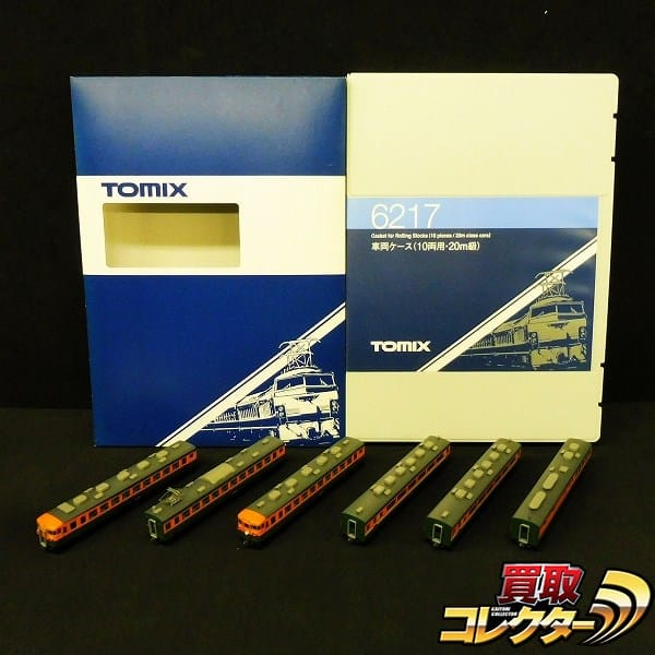 TOMIX Nゲージ 92450 国鉄169系 増結セットA 92451 増結セットB