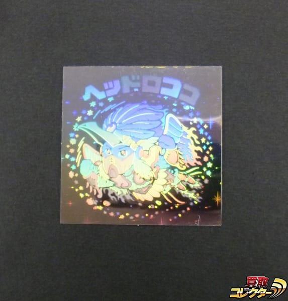 旧 ビックリマン 第9弾 ヘッドシール ヘッドロココ ホログラム