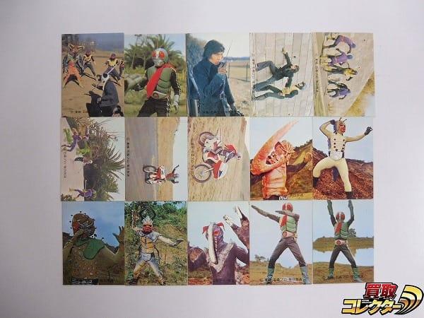 カルビー 当時物 旧 仮面ライダー カード 477-43 15枚 1号