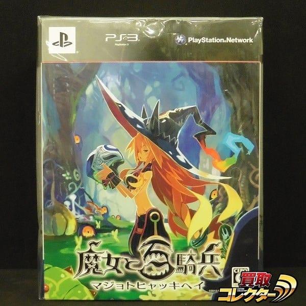 魔女と百騎兵 初回限定版 PS3 ソフト / ねんどろいどぷち