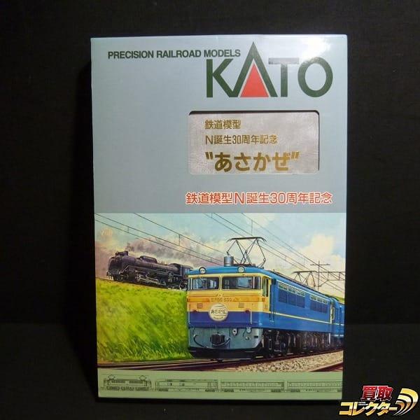 Nゲージ KATO 鉄道模型 N誕生30週年記念 寝台特急 あさかぜ