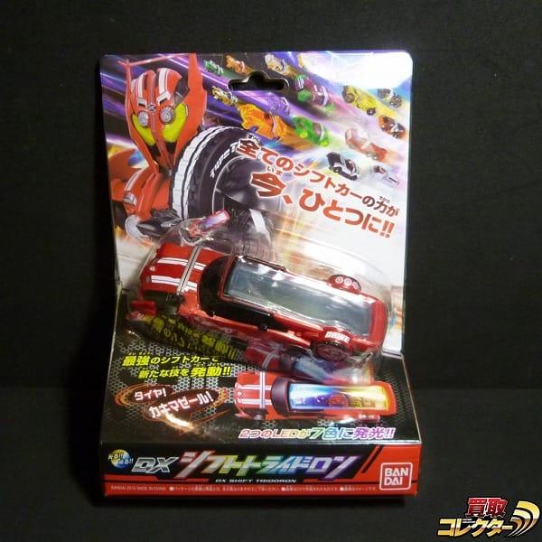 未開 仮面ライダードライブ DXシフトトライドオン / シフトカー