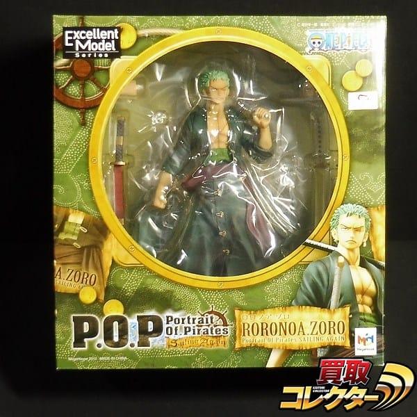 ワンピース P.O.P Sailing Again ロロノア・ゾロ / POP