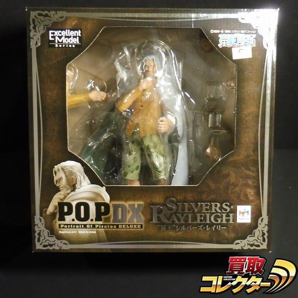 ワンピース P.O.P DX 冥王 シルバーズ・レイリー / POP