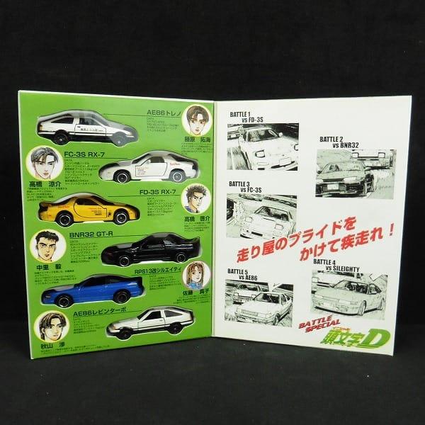 コミックトミカ Vol.4 頭文字D 公道最速伝説 /藤原拓海 GT-R_2